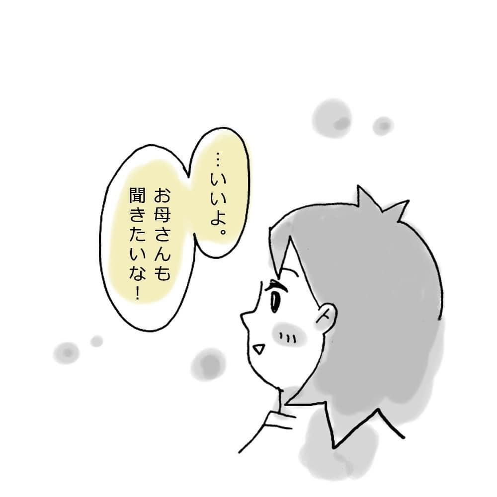 sugakazu_27580230_163218847662604_6080495426987884544_n