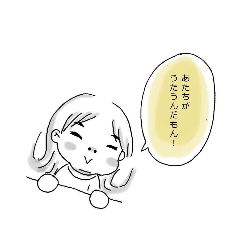 sugakazu_28153073_178147936296190_241938780548759552_n