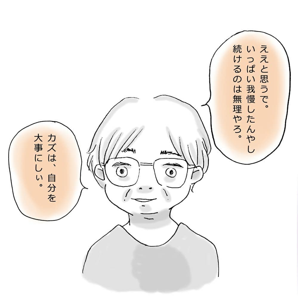 sugakazu_27579743_276594756205155_7005578481434099712_n