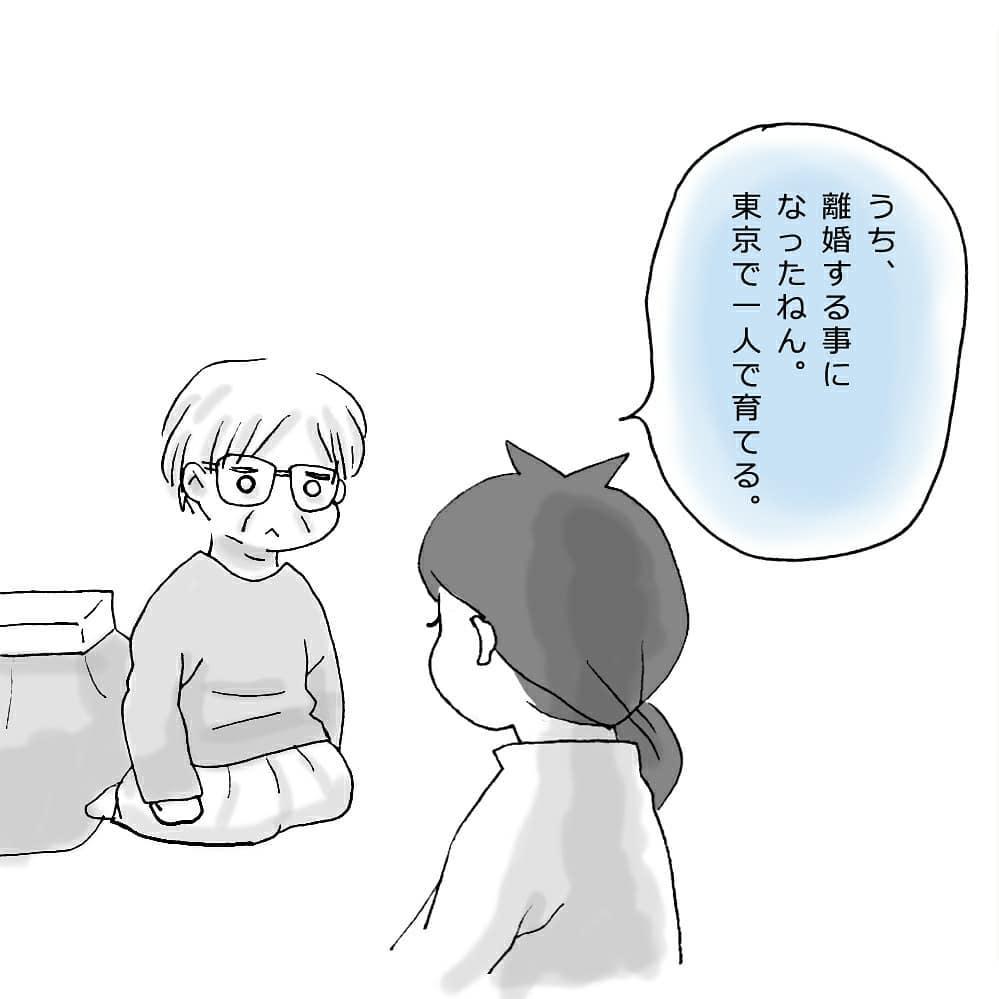 sugakazu_26870071_2025044644386170_1461480218668564480_n