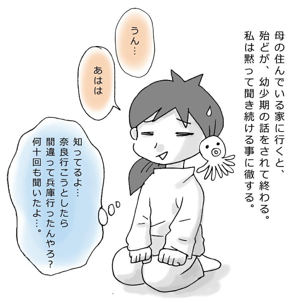 sugakazu_27880015_150495555588219_6850768266445455360_n