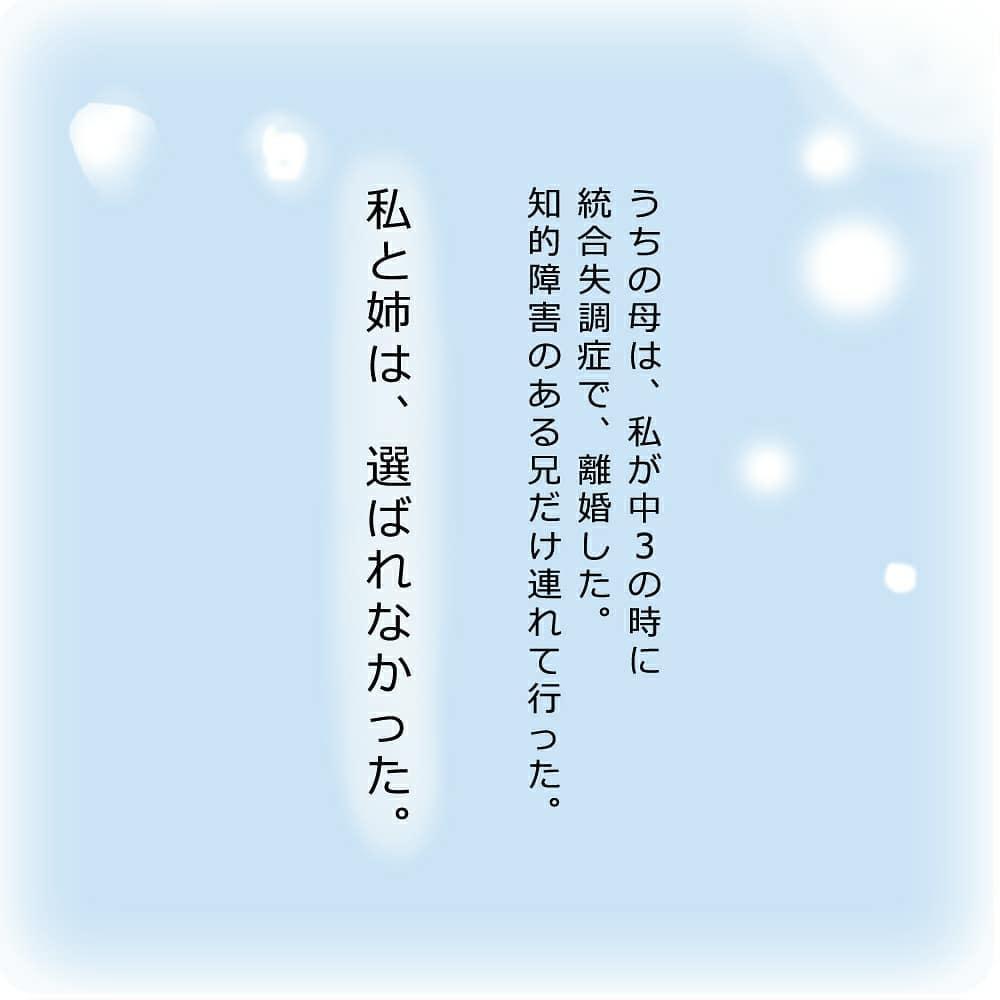 sugakazu_27576335_344839279346671_7690963499899420672_n