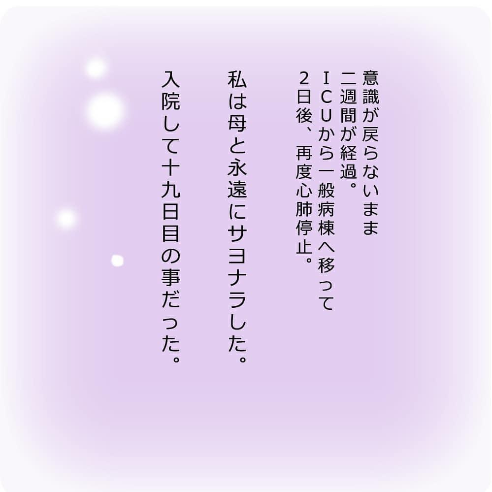 sugakazu_26872323_147134432751641_639627171333144576_n
