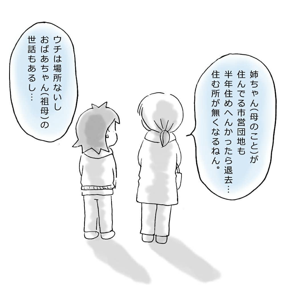 sugakazu_26865996_1966416306956752_7025366671372058624_n
