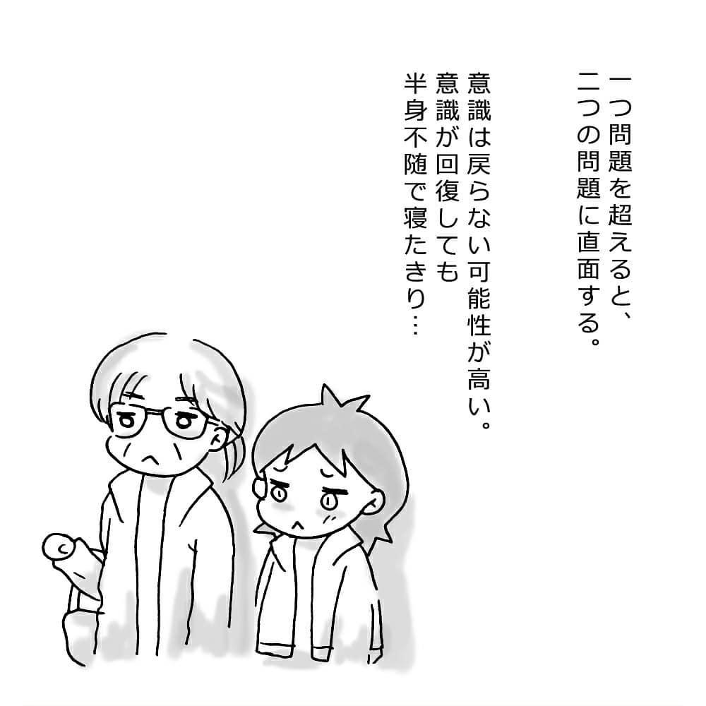 sugakazu_26870286_212101459349237_1016667987878346752_n