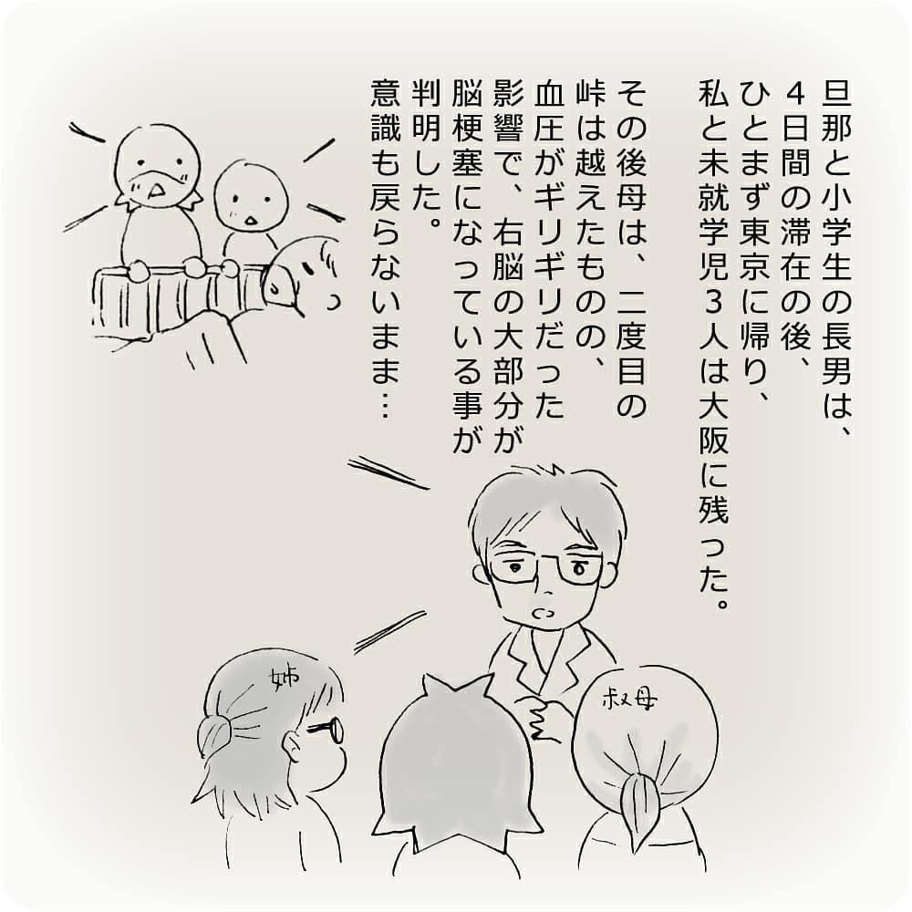 sugakazu_26871696_505342469865979_6824655122983813120_n