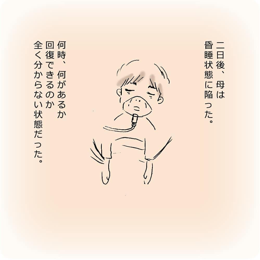 sugakazu_26871638_131845387627023_7030184555231313920_n