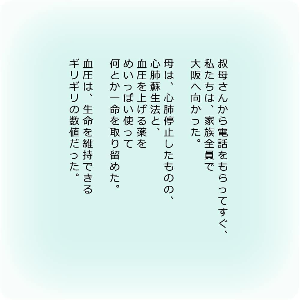 sugakazu_26386281_144675466217079_4126275007976308736_n
