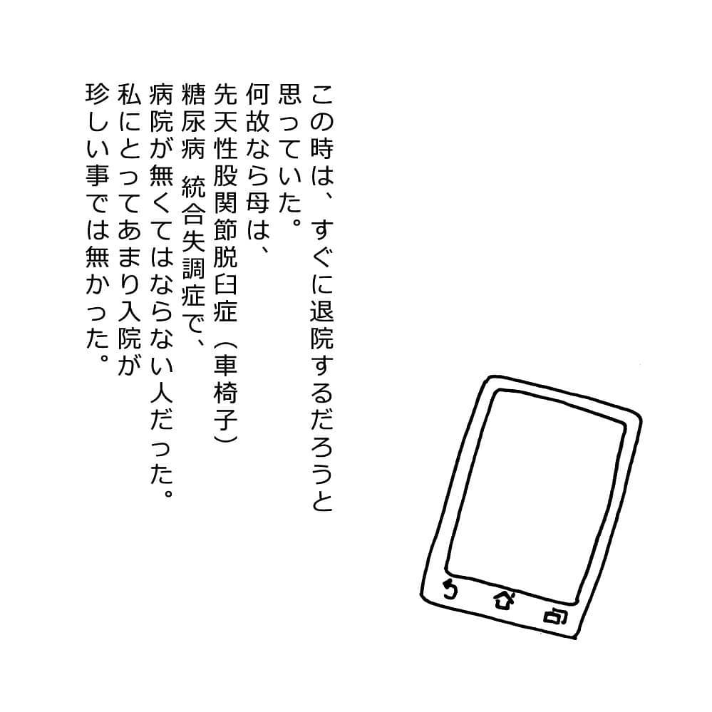 sugakazu_26865017_1838423889562268_7530389013597782016_n