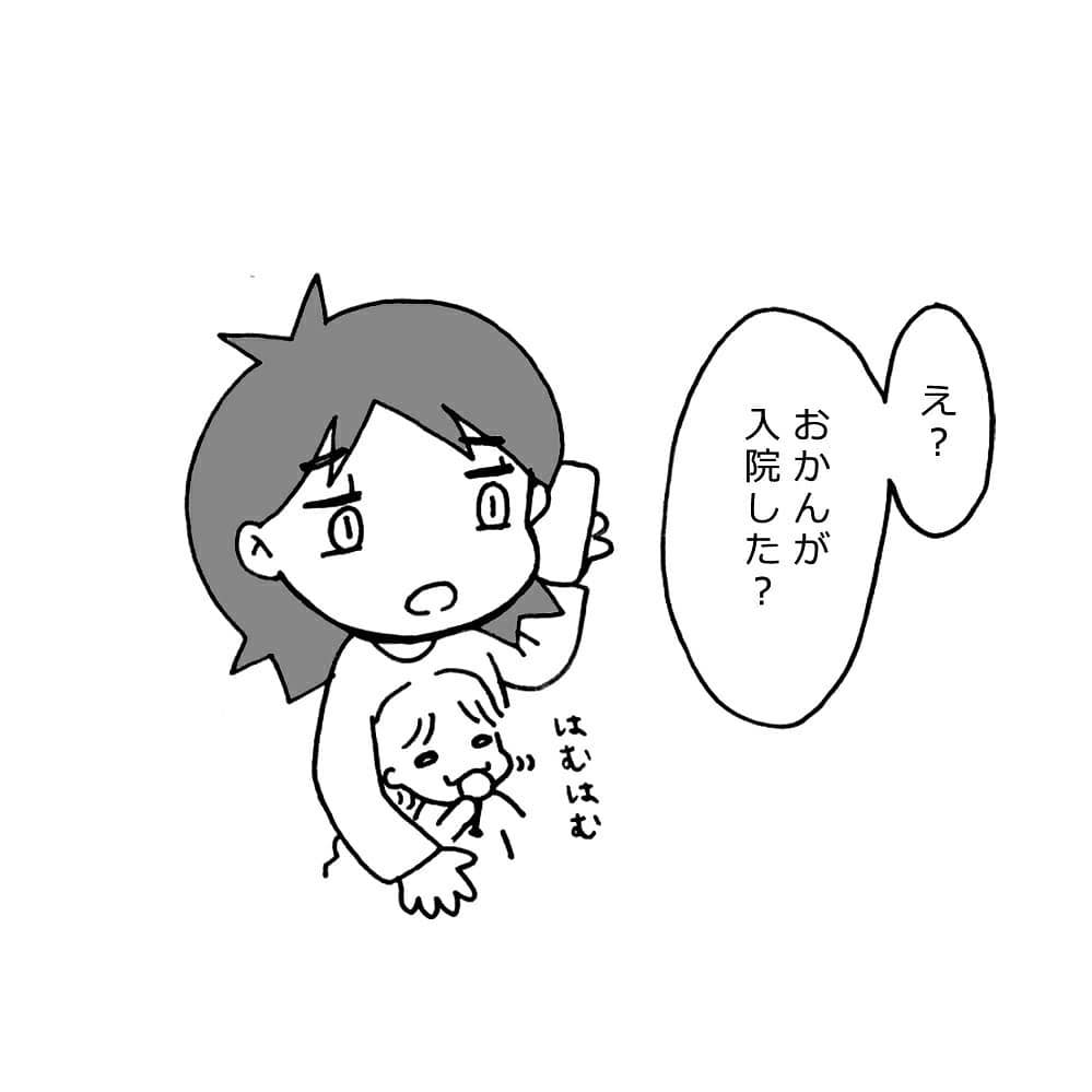 sugakazu_26867913_544613682578235_4101664183945265152_n