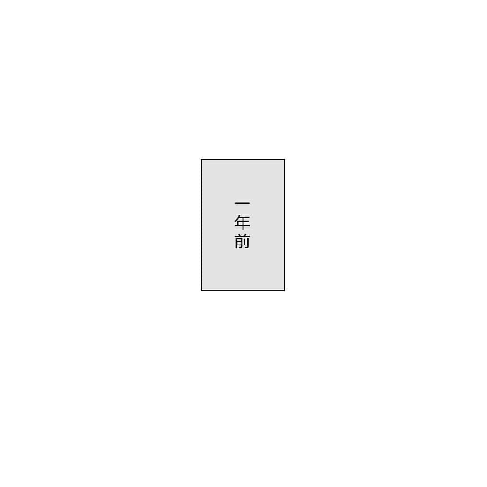sugakazu_26374989_1210524185759237_3708450612212400128_n