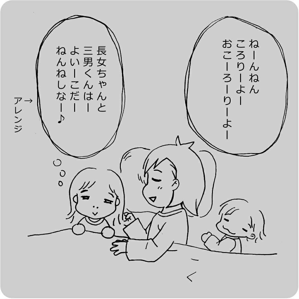 sugakazu_26866380_142535413089654_1888710506911367168_n