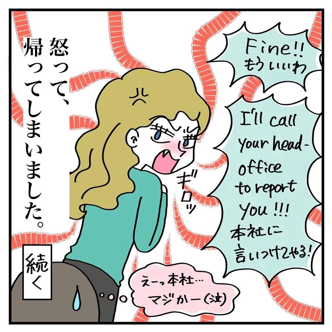 rie.ishikogawa_72280850_1252521854955426_4069627881383398990_n