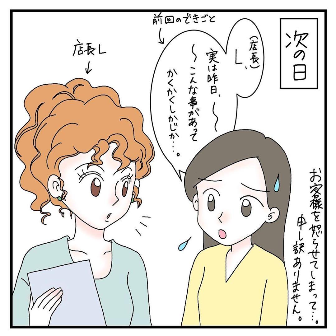 rie.ishikogawa_74707631_565387664291005_1092531203139307522_n