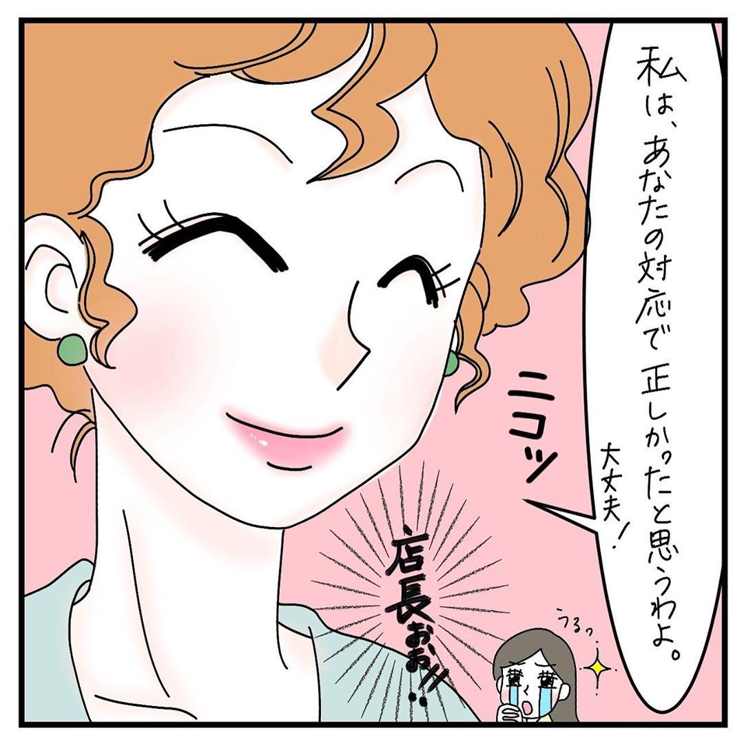 rie.ishikogawa_73512710_120354516082788_5483774793753337861_n