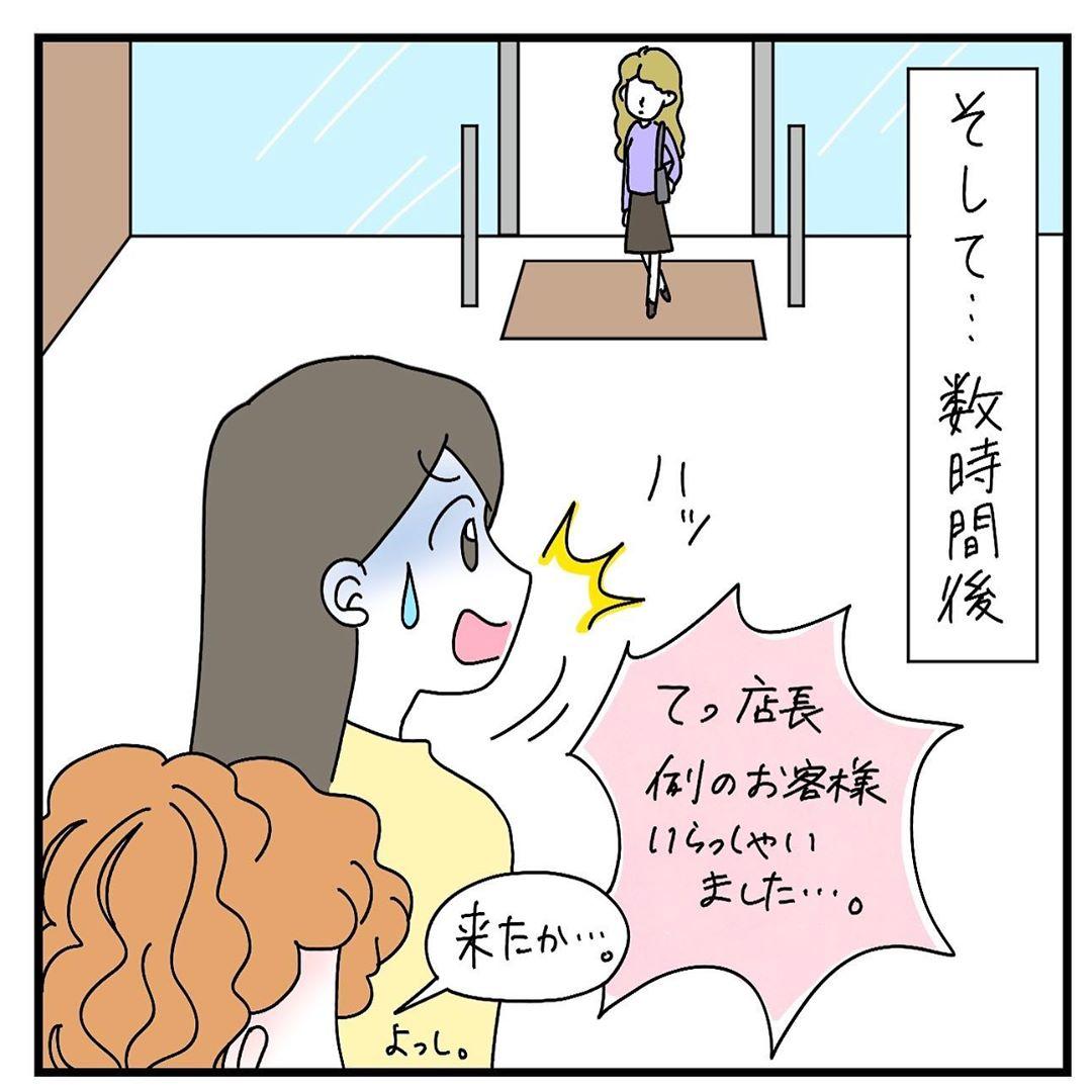 rie.ishikogawa_74337761_961316040912699_1102902119946475871_n