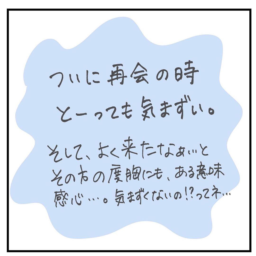 rie.ishikogawa_75562933_543438976499172_5463171438280411700_n