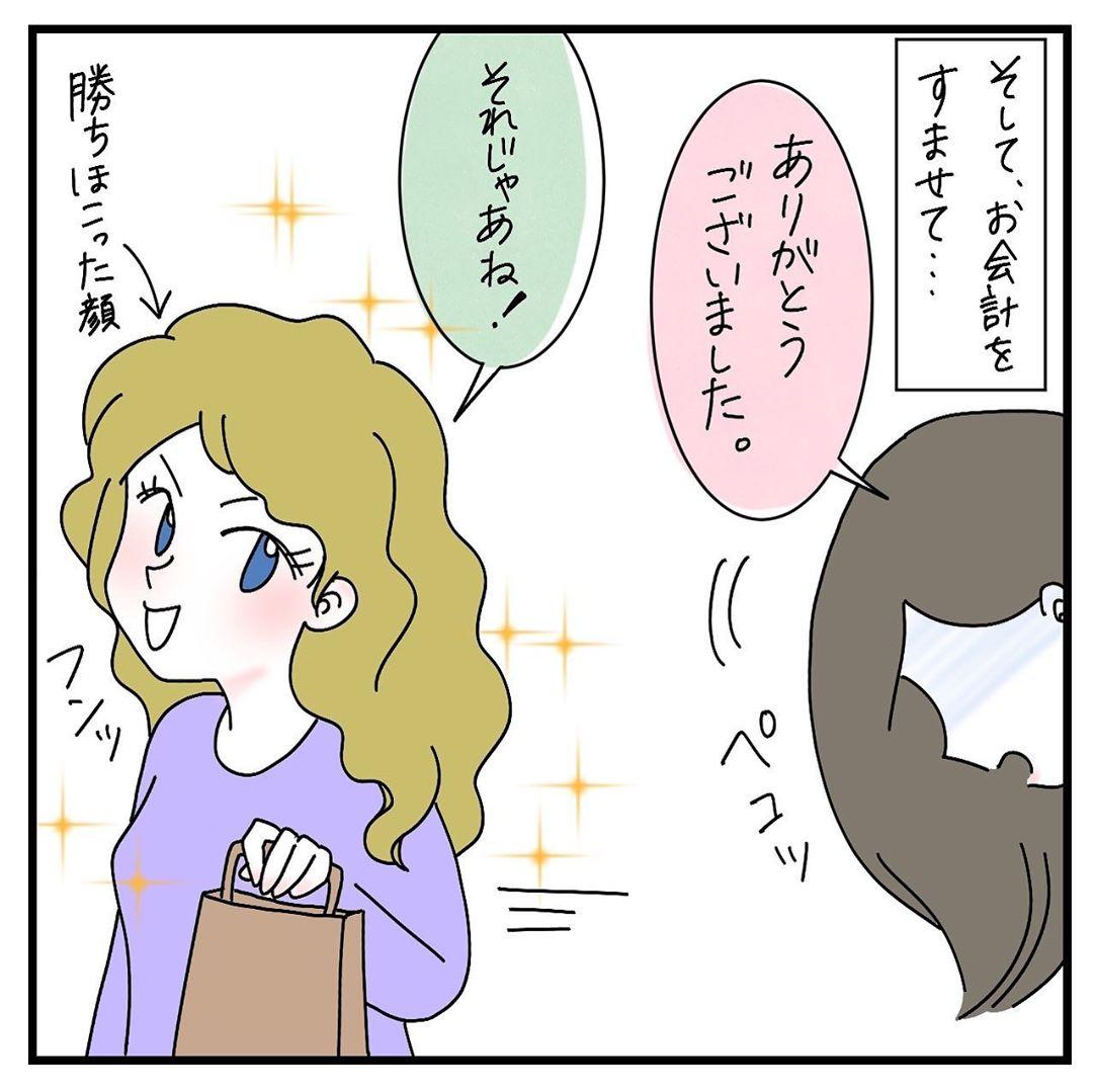 rie.ishikogawa_69973017_122458552543663_8387654591451565709_n