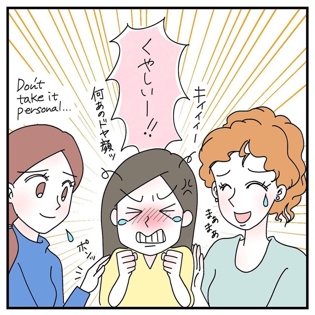 rie.ishikogawa_74596194_146098840026115_7523747714536811403_n