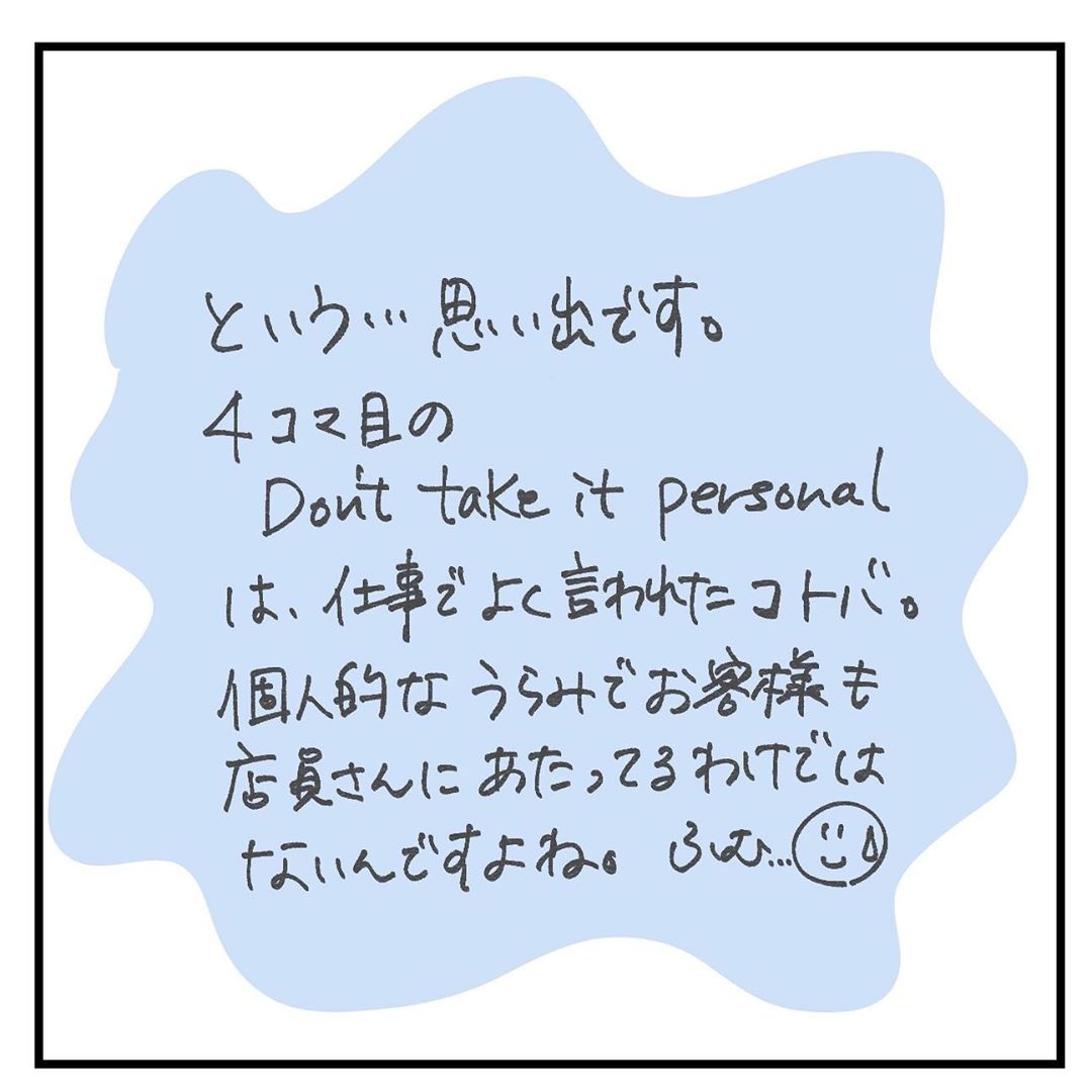 rie.ishikogawa_74399012_949815505464915_7058052641719284389_n