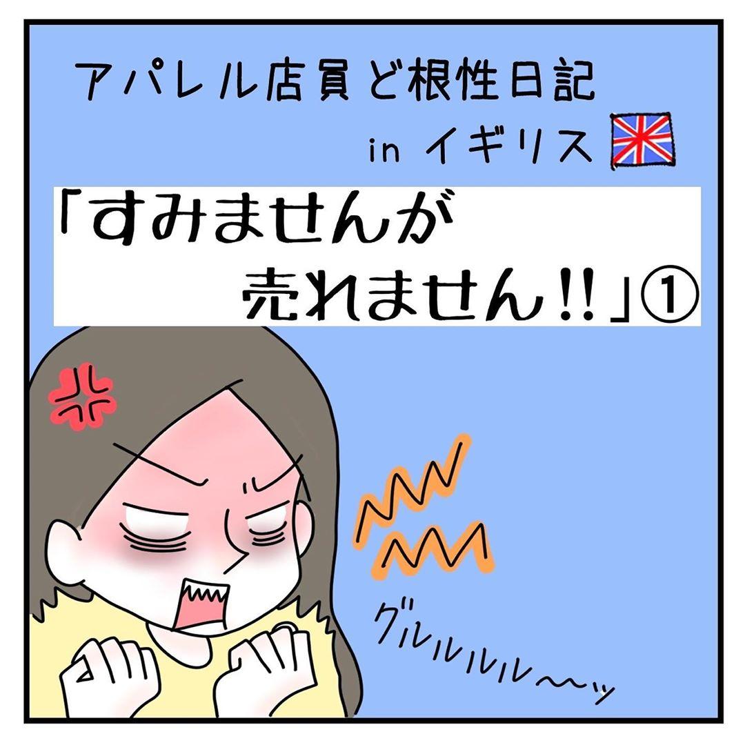rie.ishikogawa_73031533_161339421741287_5396078918670530674_n