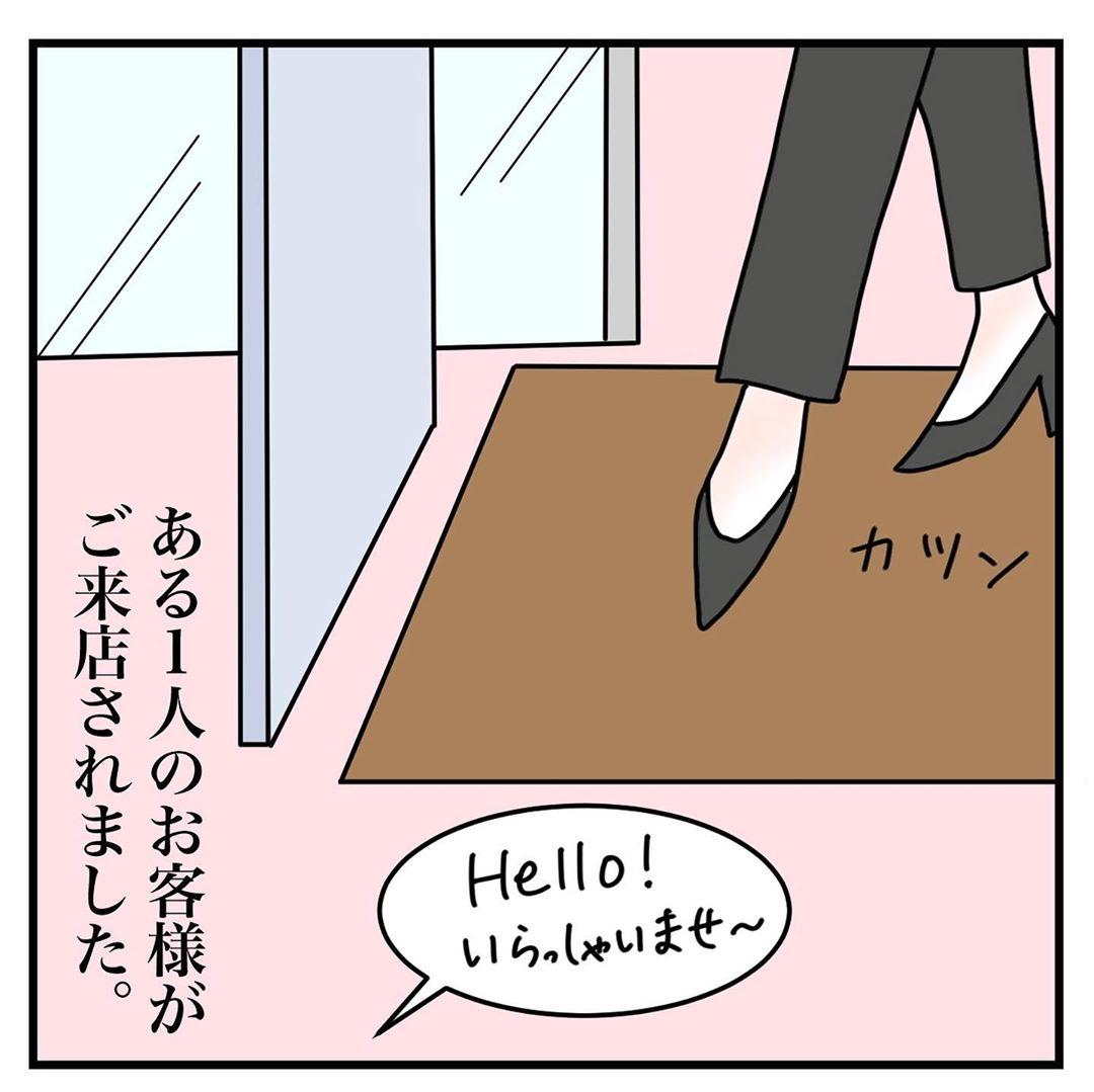 rie.ishikogawa_74379687_156107179123141_9011056906895437558_n