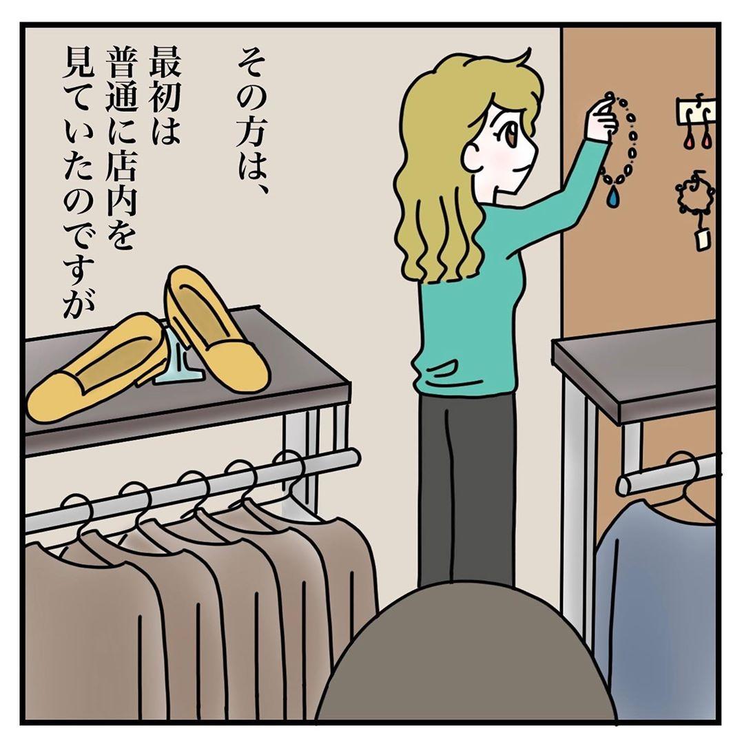 rie.ishikogawa_74369872_413713405971182_3318936356450376796_n