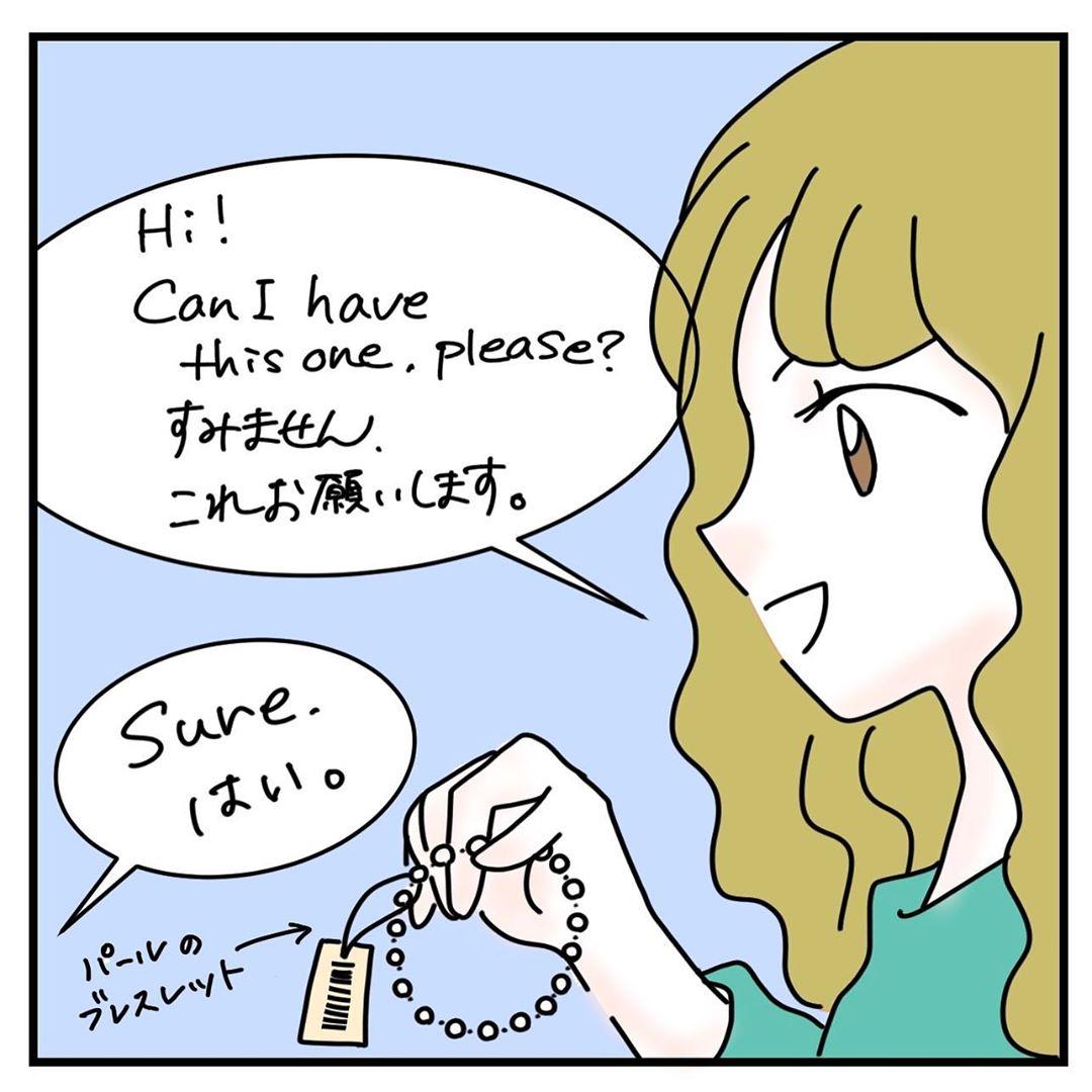 rie.ishikogawa_71786665_1029809927366138_5251816737826125997_n