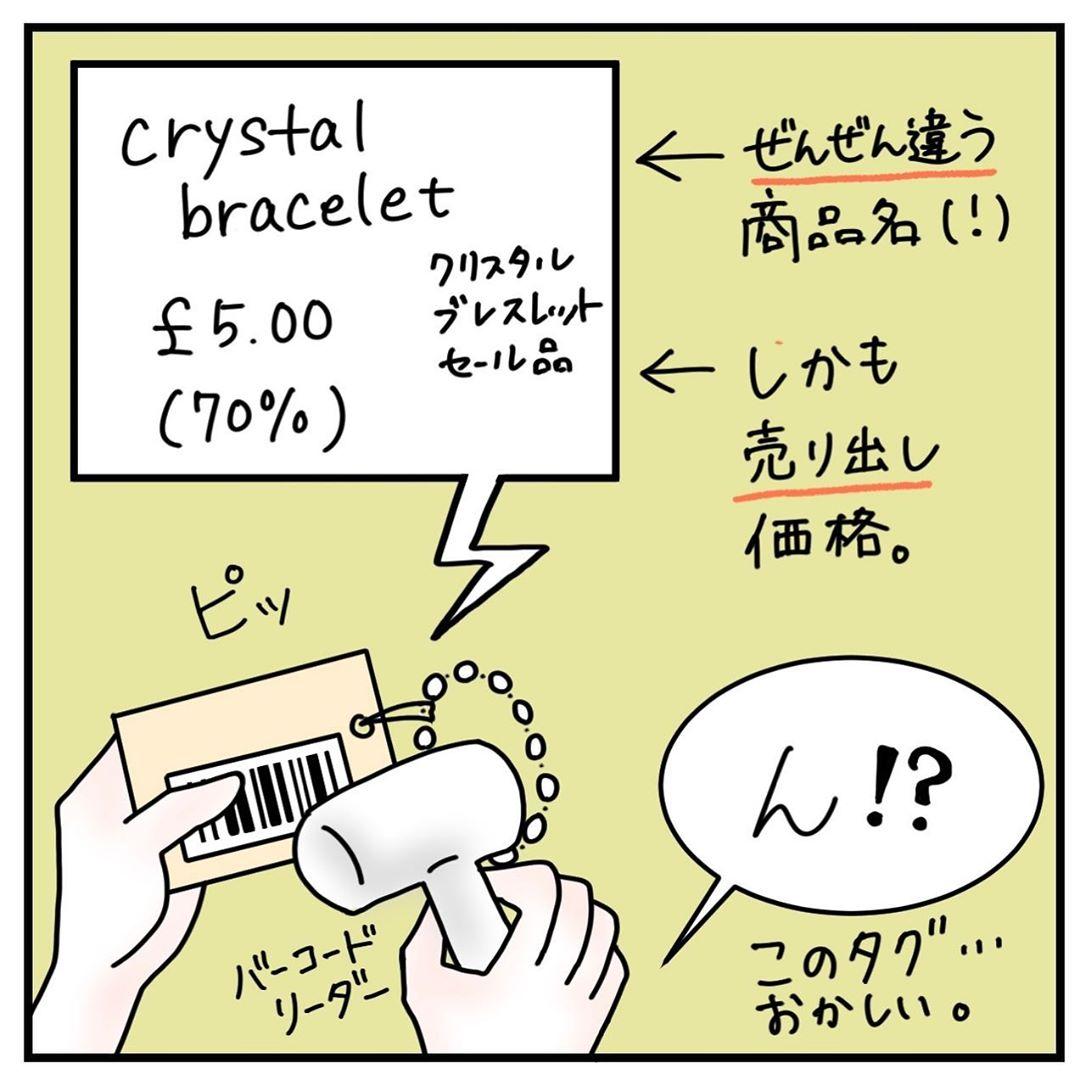 rie.ishikogawa_75640835_146566790008958_8013608141711744076_n