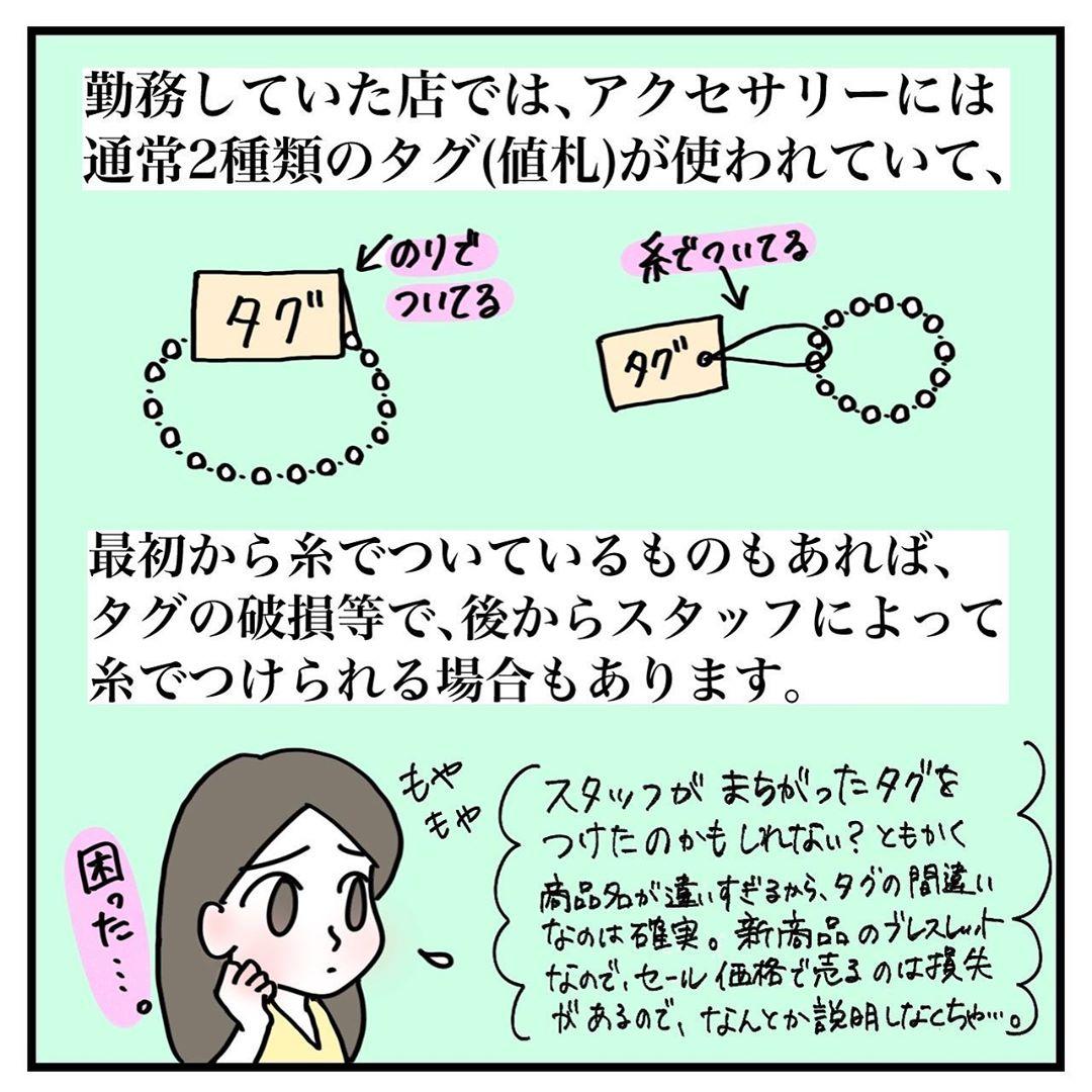 rie.ishikogawa_74369191_687680885056849_6562309368257257767_n