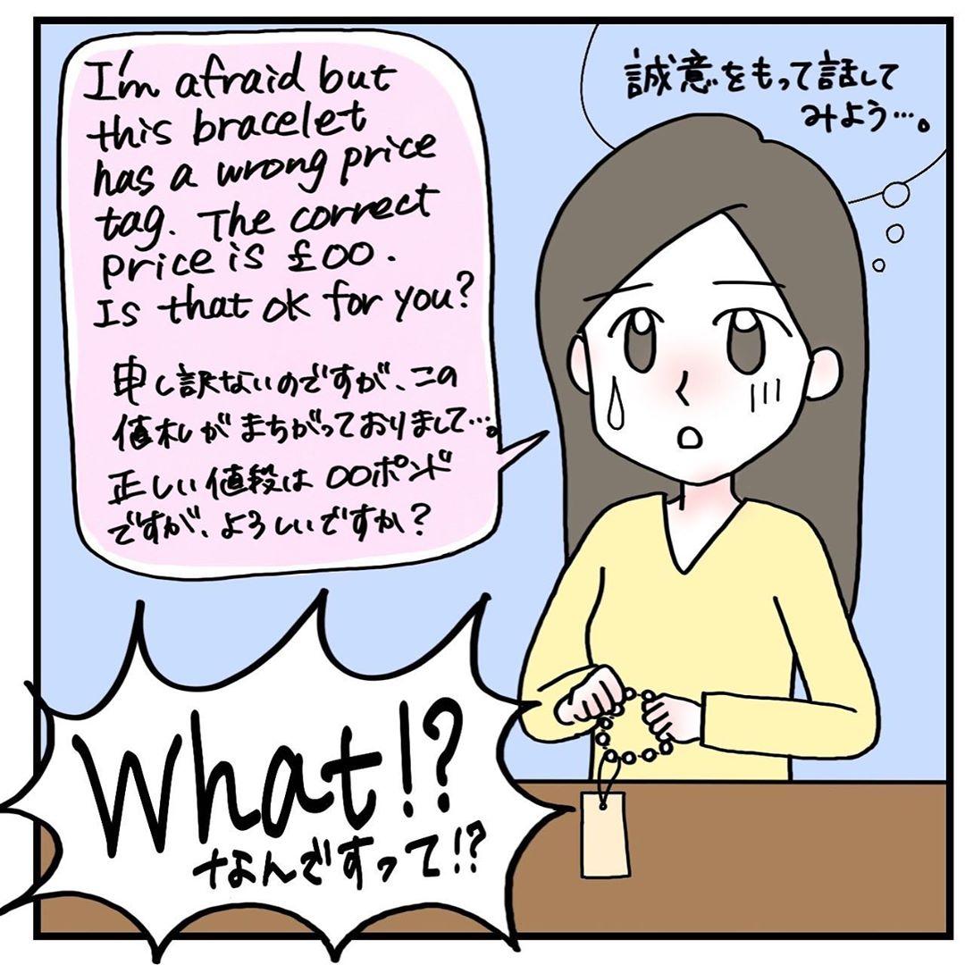 rie.ishikogawa_72342286_494481317807933_2891310964572366781_n