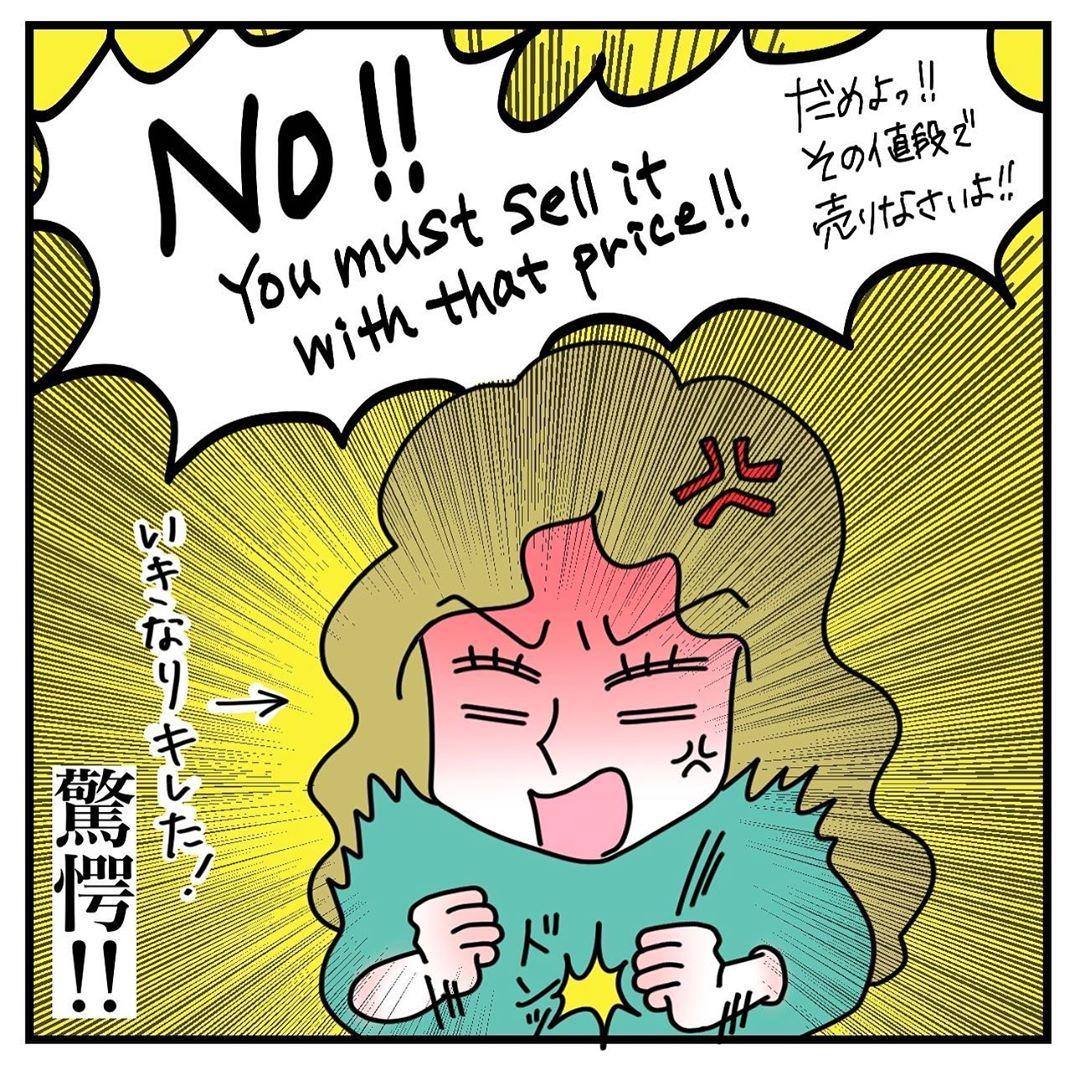 rie.ishikogawa_74360246_457275118256174_7667958716903020952_n