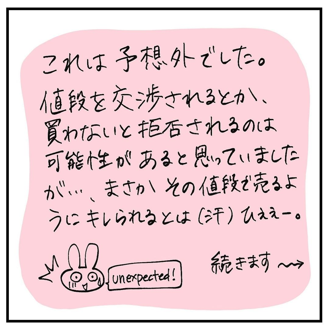 rie.ishikogawa_71529912_177686303409653_1217428726848460815_n