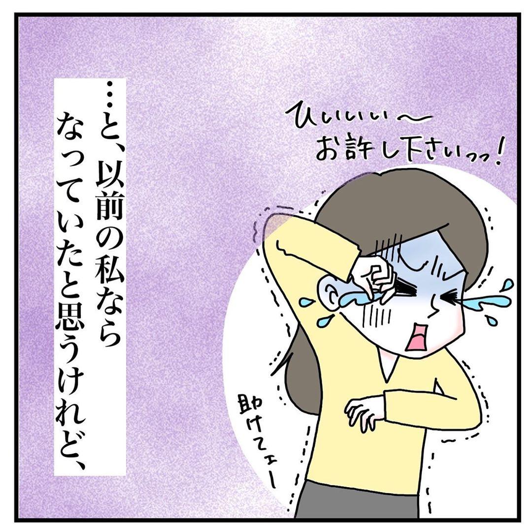 rie.ishikogawa_75567015_110792216879655_1411522882026580191_n