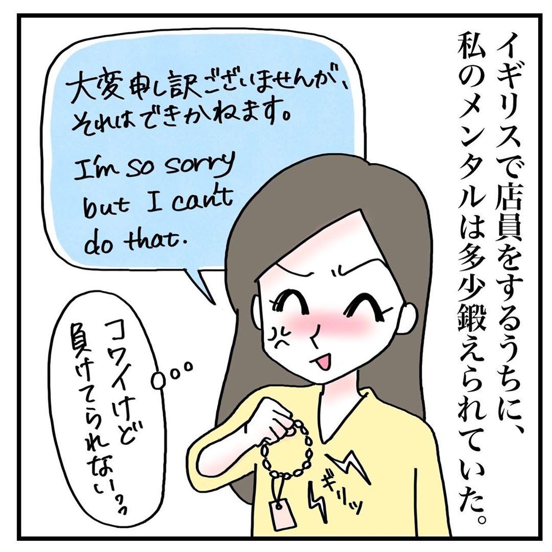 rie.ishikogawa_72647353_190483578662484_3069103470993434519_n