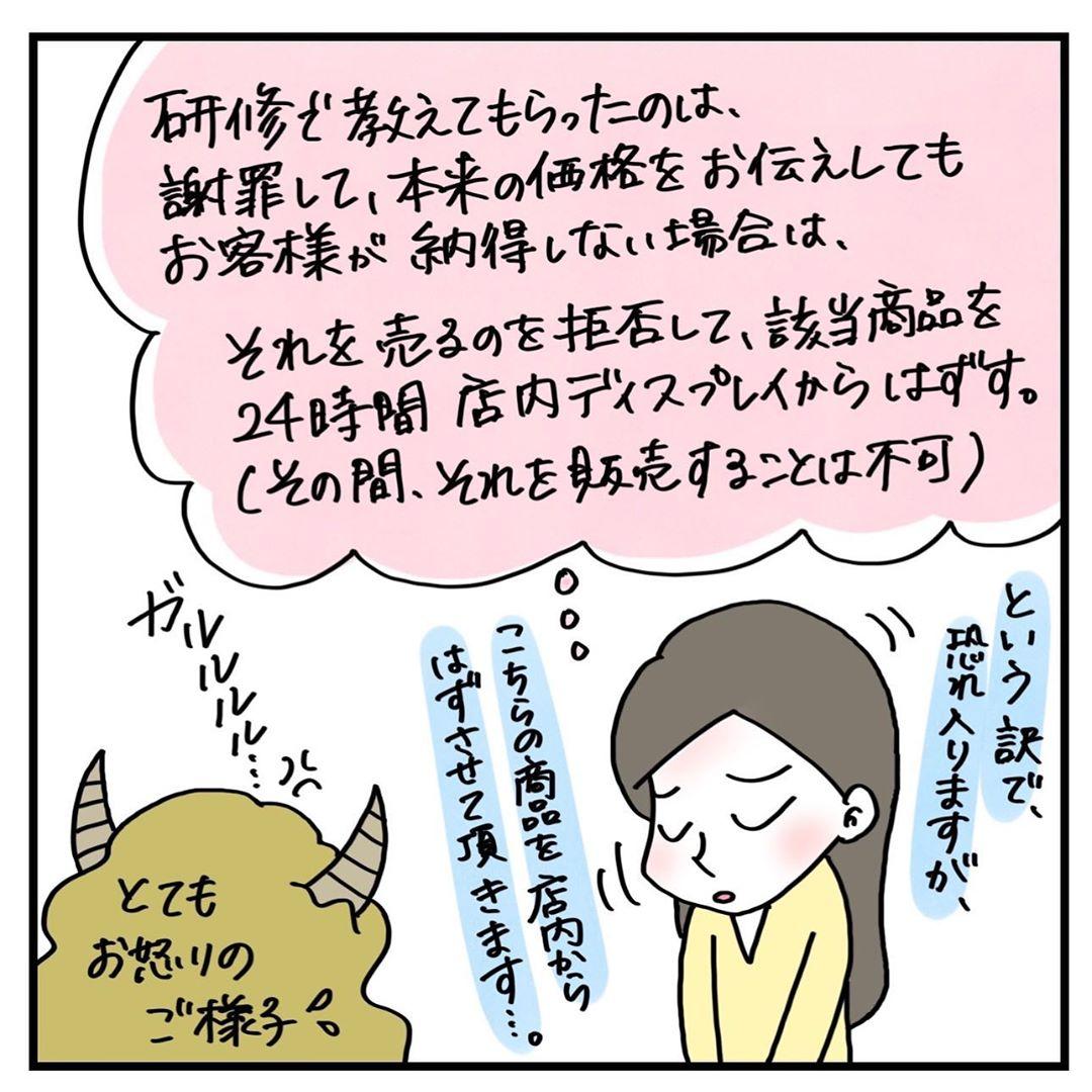 rie.ishikogawa_75538184_180848209759899_1291527210067336292_n