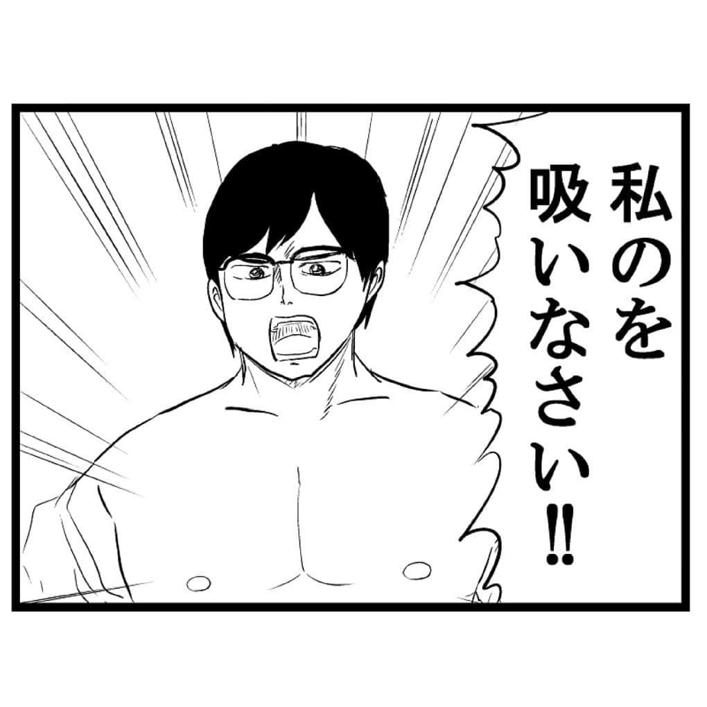 nagaikiakihiko_75412687_772618633185478_8921416773724723172_n