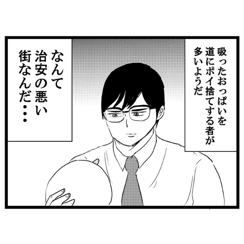 nagaikiakihiko_71176431_550304632391339_526057632116679261_n