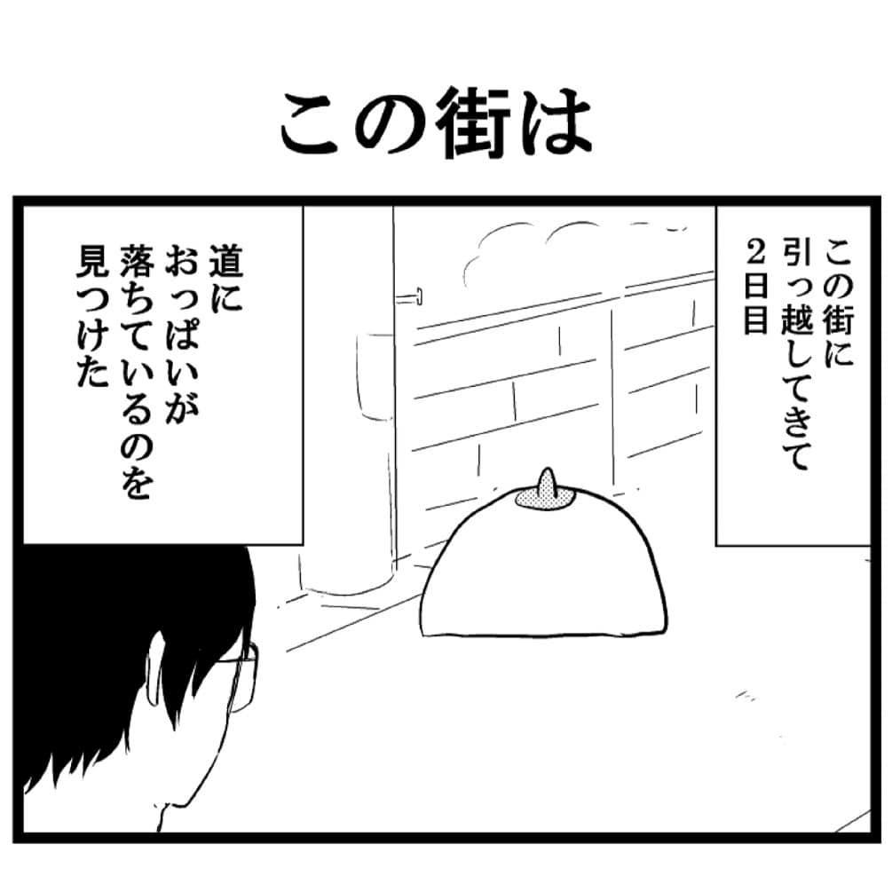 nagaikiakihiko_71228615_418457868858776_4854211771957261115_n