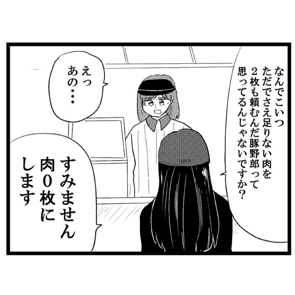nagaikiakihiko_71780871_2725283244159877_8457358825413440656_n