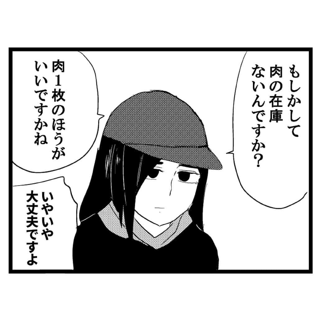 nagaikiakihiko_73255550_973785816334003_3971975982677786366_n