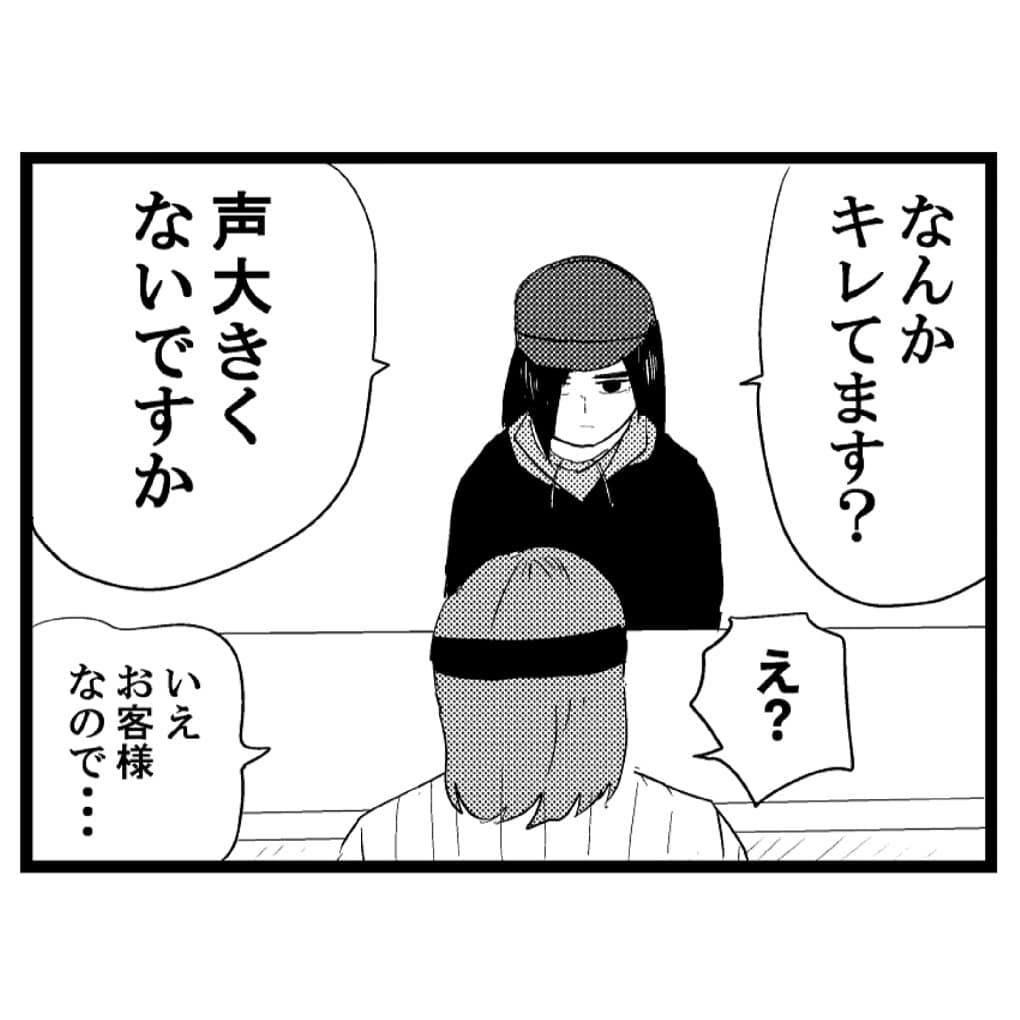 nagaikiakihiko_75062674_261065174869058_7676365336663766794_n