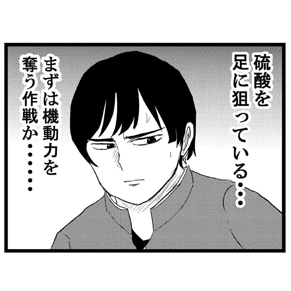 nagaikiakihiko_72917079_949658635407159_5845744087347700566_n