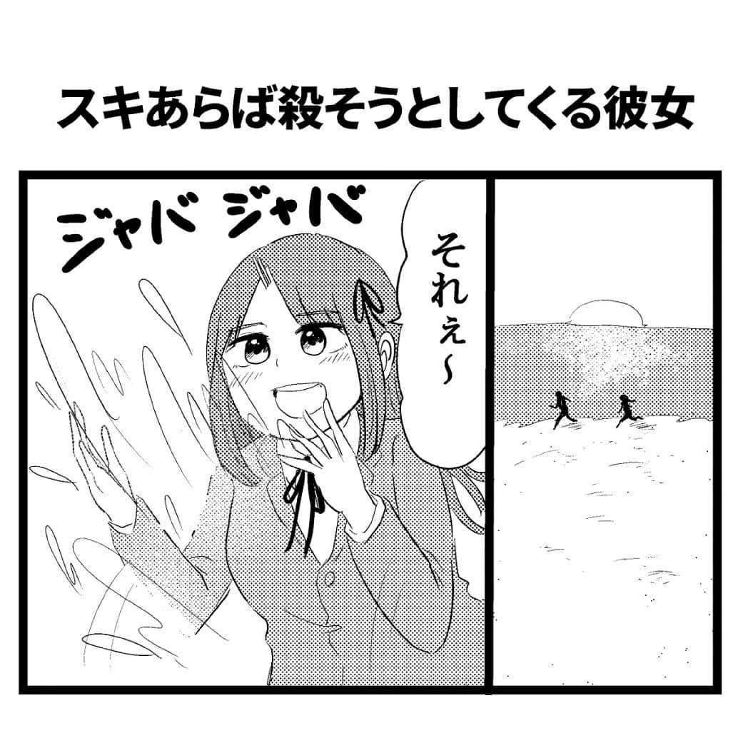 nagaikiakihiko_74371172_473170629988636_6273808070842632068_n