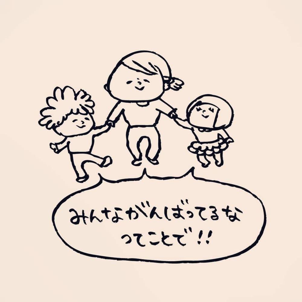kaoringomushi_72467387_583230422424499_6317838578153228209_n
