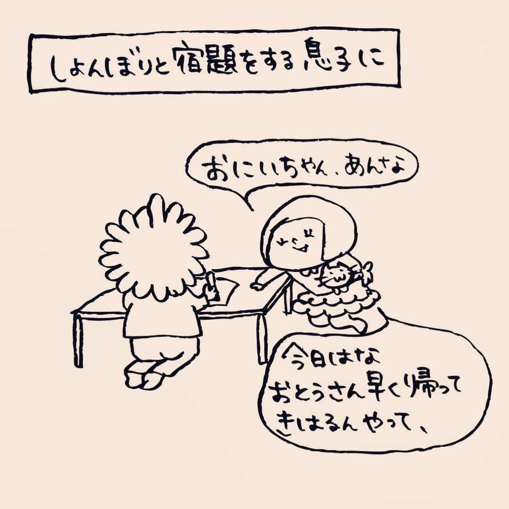 kaoringomushi_75196190_148164576522663_1348350346708761312_n