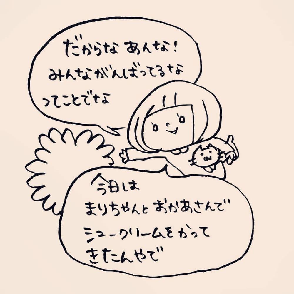 kaoringomushi_76842170_202578587433526_1195412404041878051_n