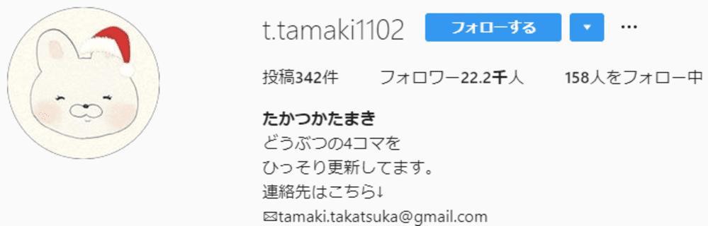 SnapCrab_NoName_2019-12-6_11-58-3_No-00
