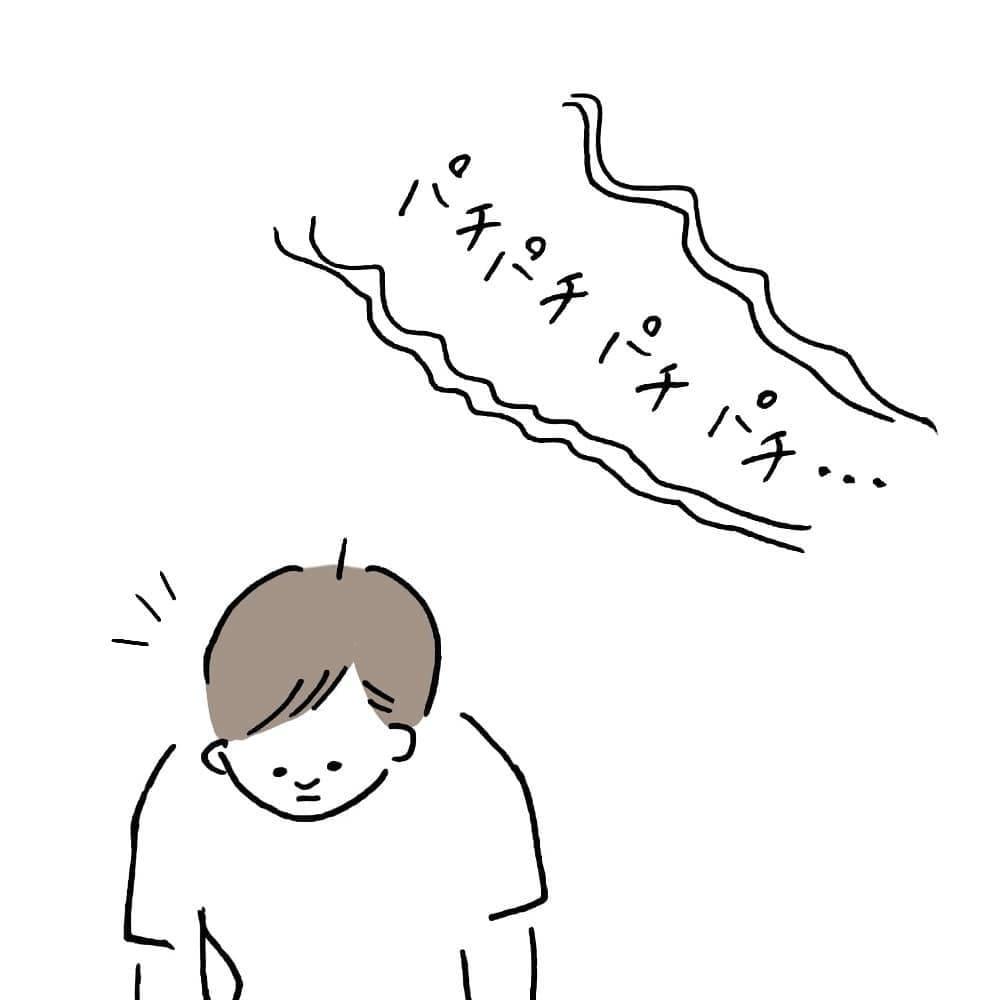 uuu_umekichi_58800449_137296924022033_7887778420362394537_n
