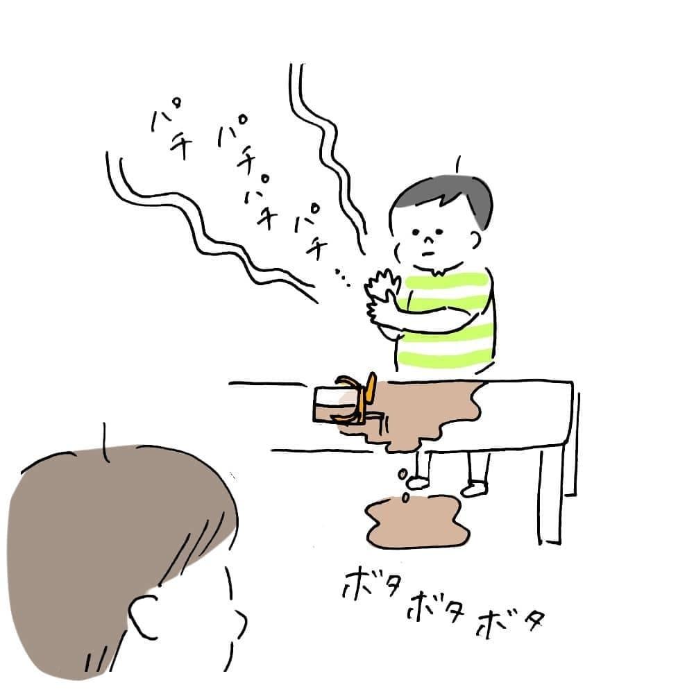 uuu_umekichi_59310775_601683463684630_5233078849253353162_n